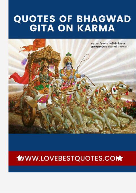 quotes of bhagwad gita on karma