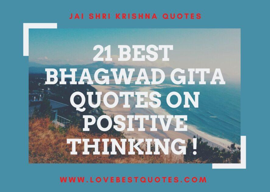 21 Best Bhagwad Gita Quotes on Positive Thinking