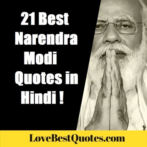 21 Best Narendra Modi Quotes in Hindi